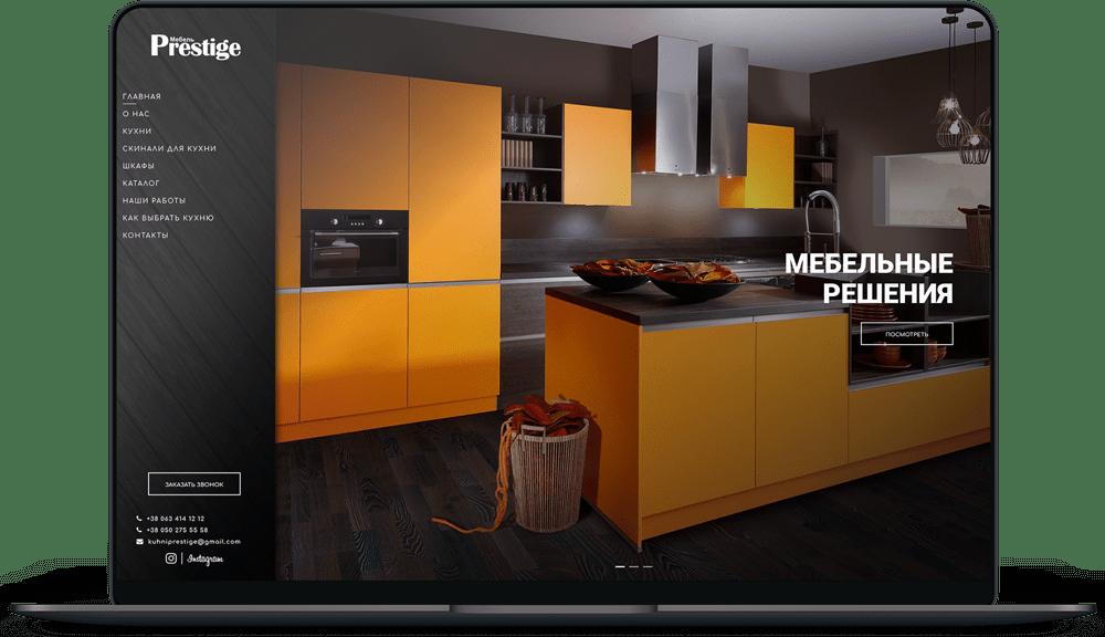 Разработка сайта для фирмы по производству мебели